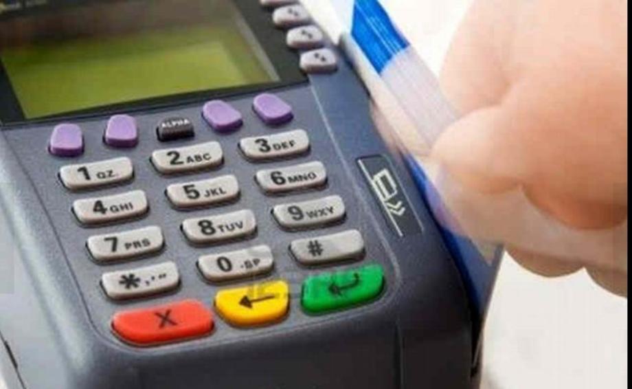 Aclaran que es ilegal el recargo para compras con débito