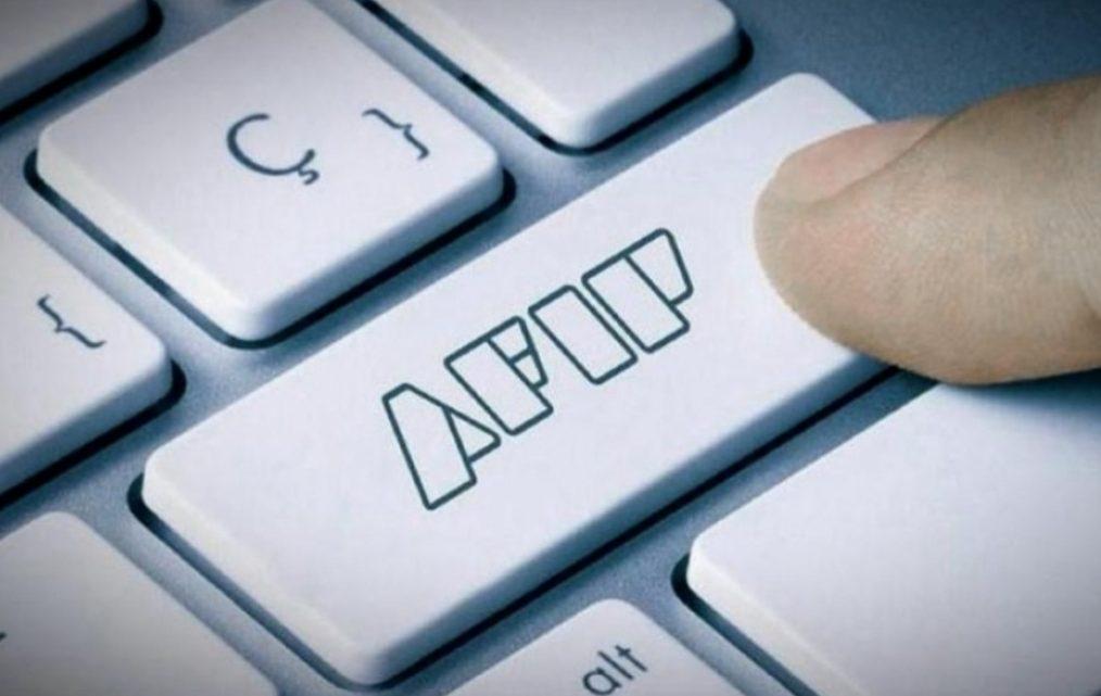 A partir de hoy, las empresas pueden solicitar el ATP en los sistemas de la AFIP