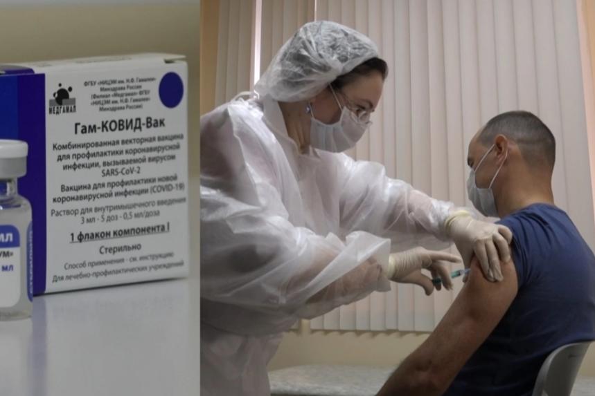 Arrancó en Rusia la vacunación para prevenir el coronavirus